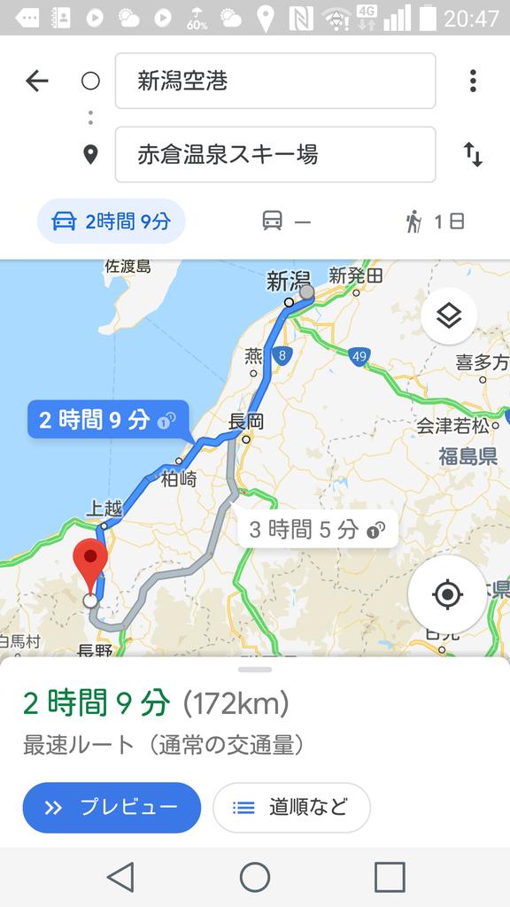 f:id:hiro-964c2:20190111212445p:plain
