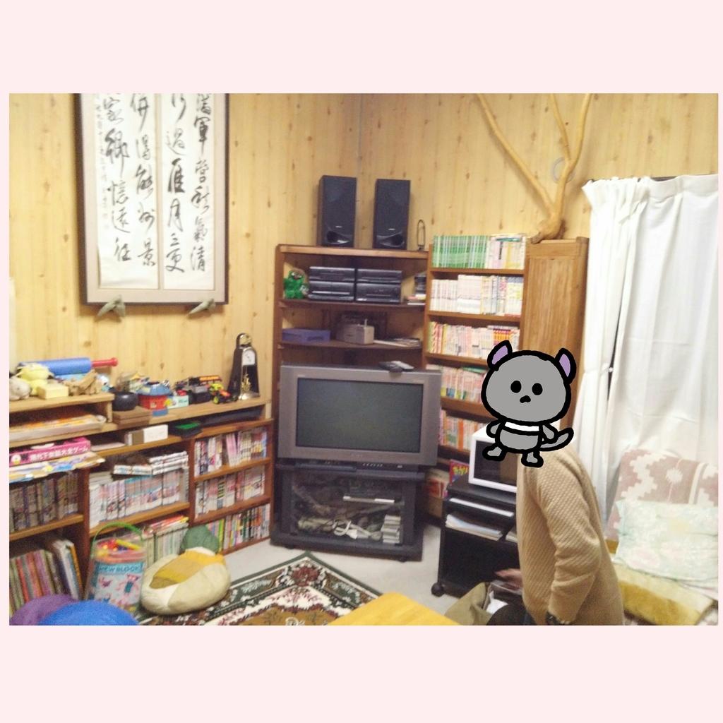 f:id:hiro-964c2:20190121232640j:plain