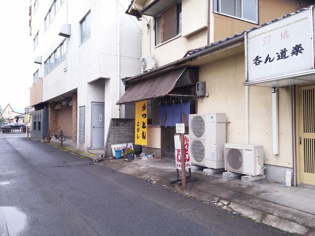 f:id:hiro-964c2:20190226000657j:plain
