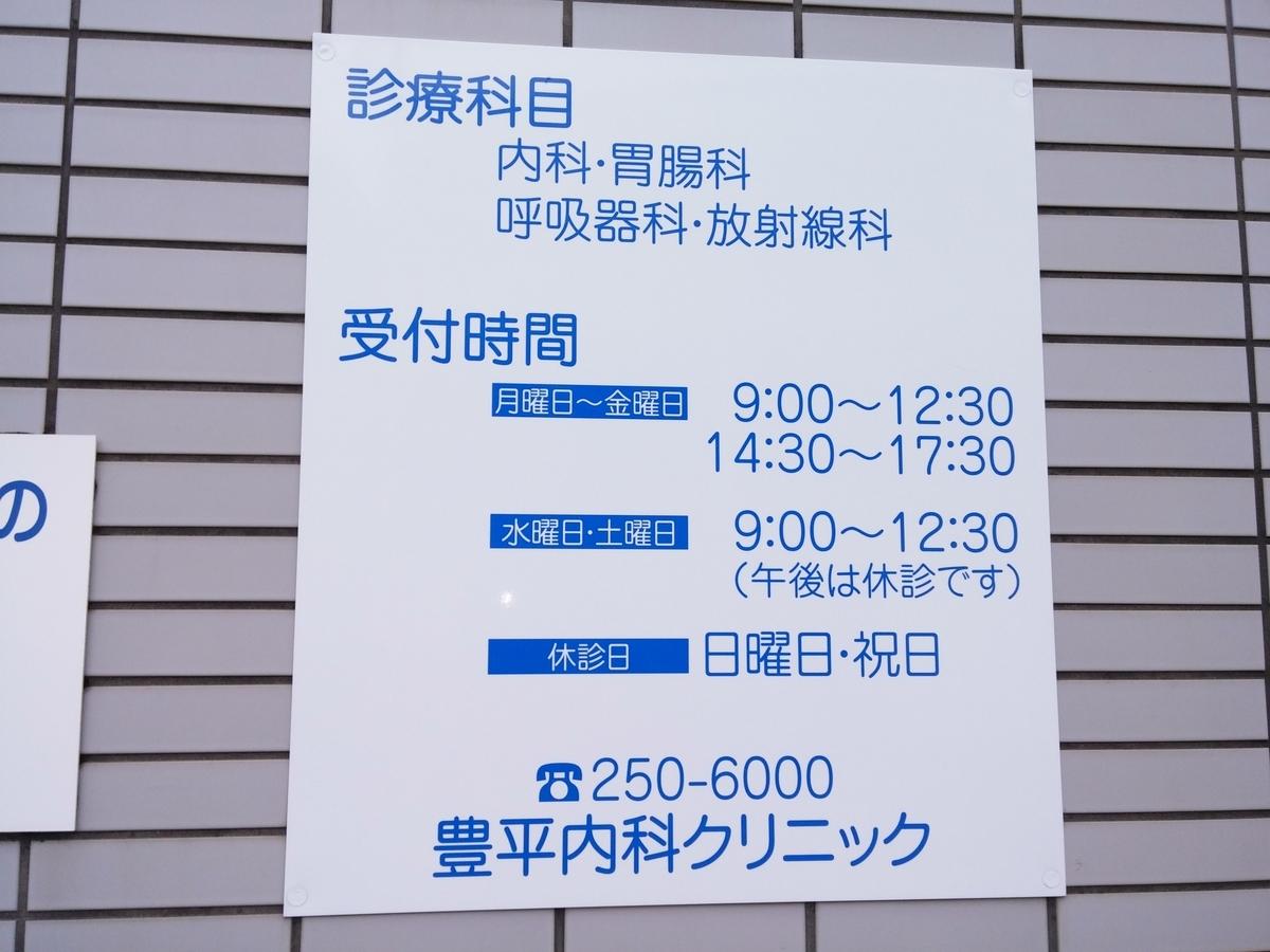 f:id:hiro-964c2:20190325180636j:plain