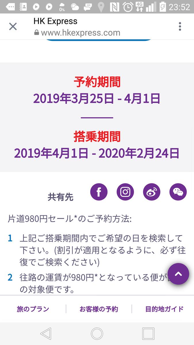 f:id:hiro-964c2:20190330002344p:plain