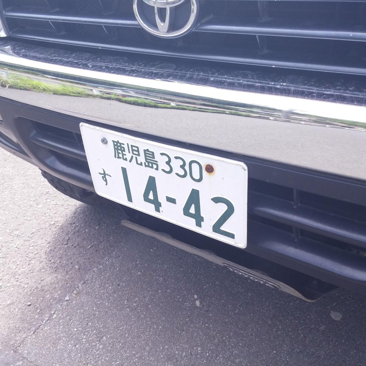 f:id:hiro-964c2:20190617164143j:plain
