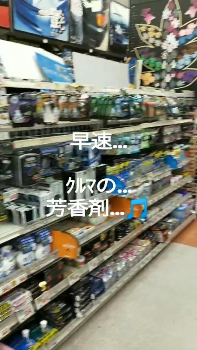 f:id:hiro-964c2:20190724093736p:plain