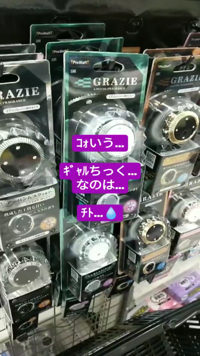 f:id:hiro-964c2:20190724093831p:plain