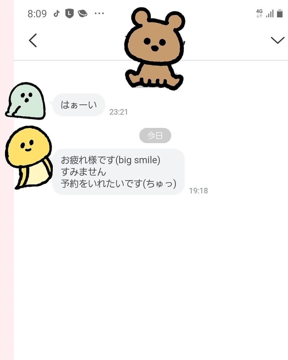 f:id:hiro-964c2:20191220221221j:plain