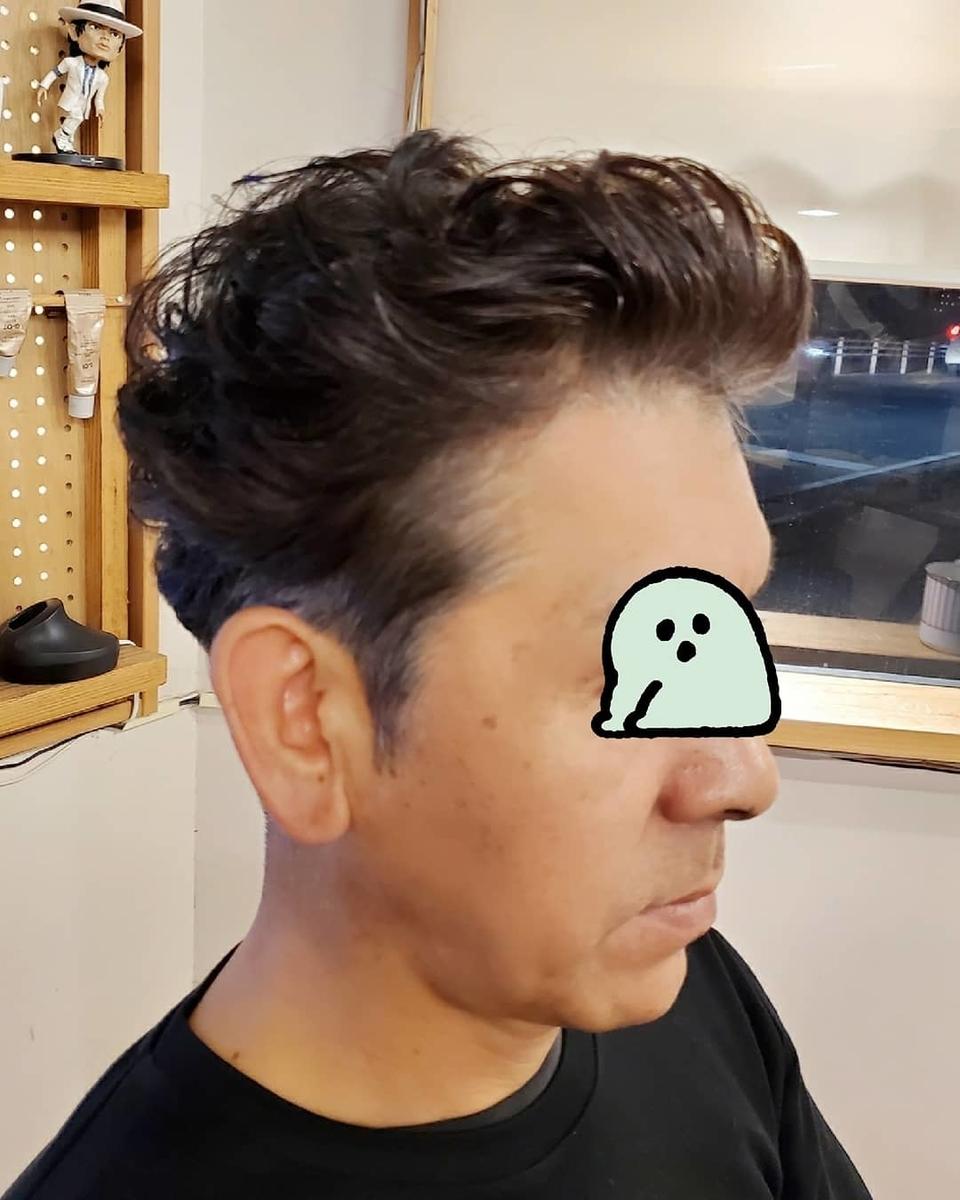 f:id:hiro-964c2:20191224002358j:plain