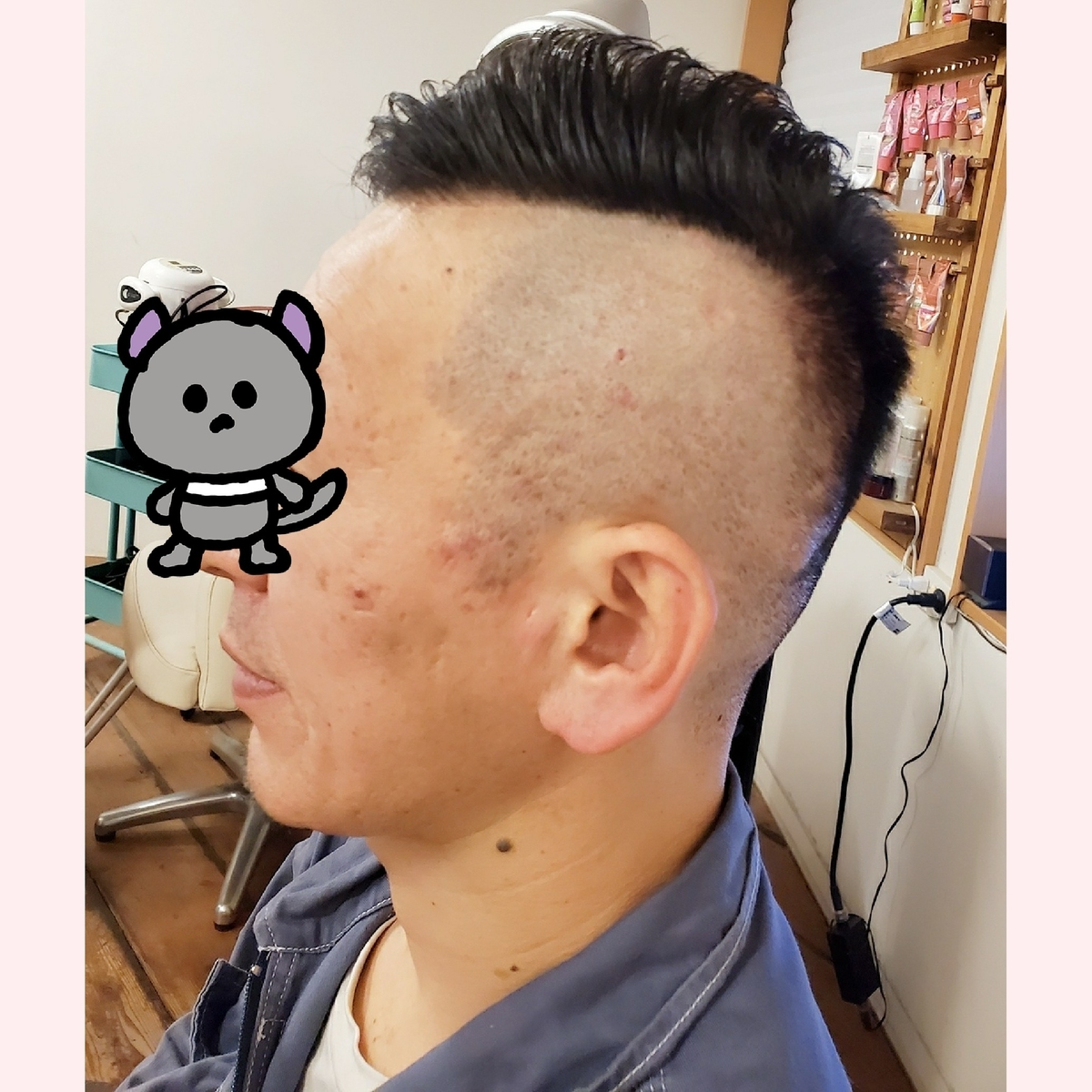 f:id:hiro-964c2:20191224002724j:plain
