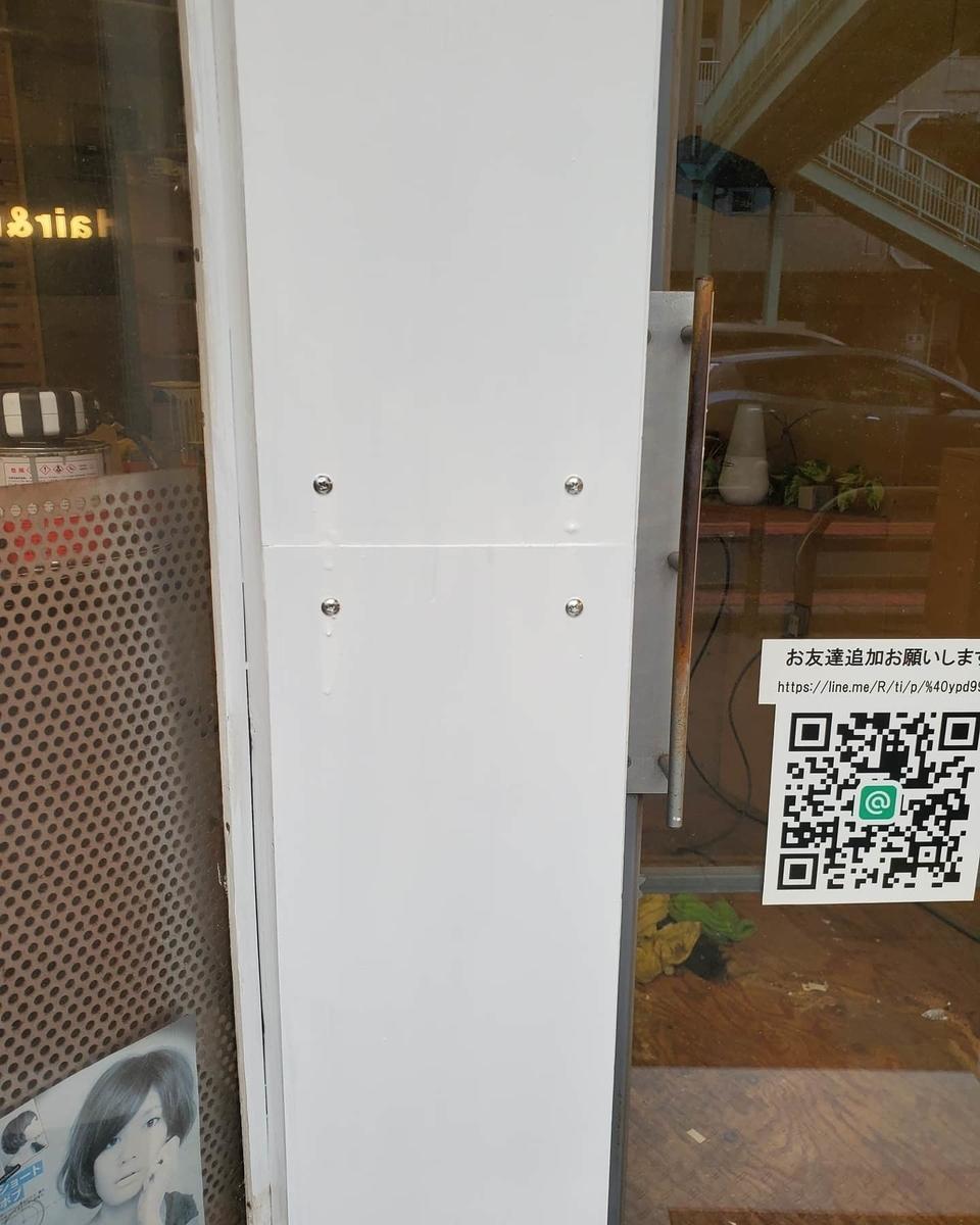 f:id:hiro-964c2:20200120192002j:plain