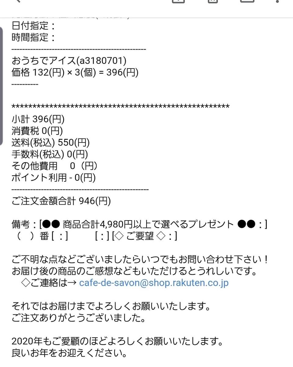 f:id:hiro-964c2:20200416214135j:plain