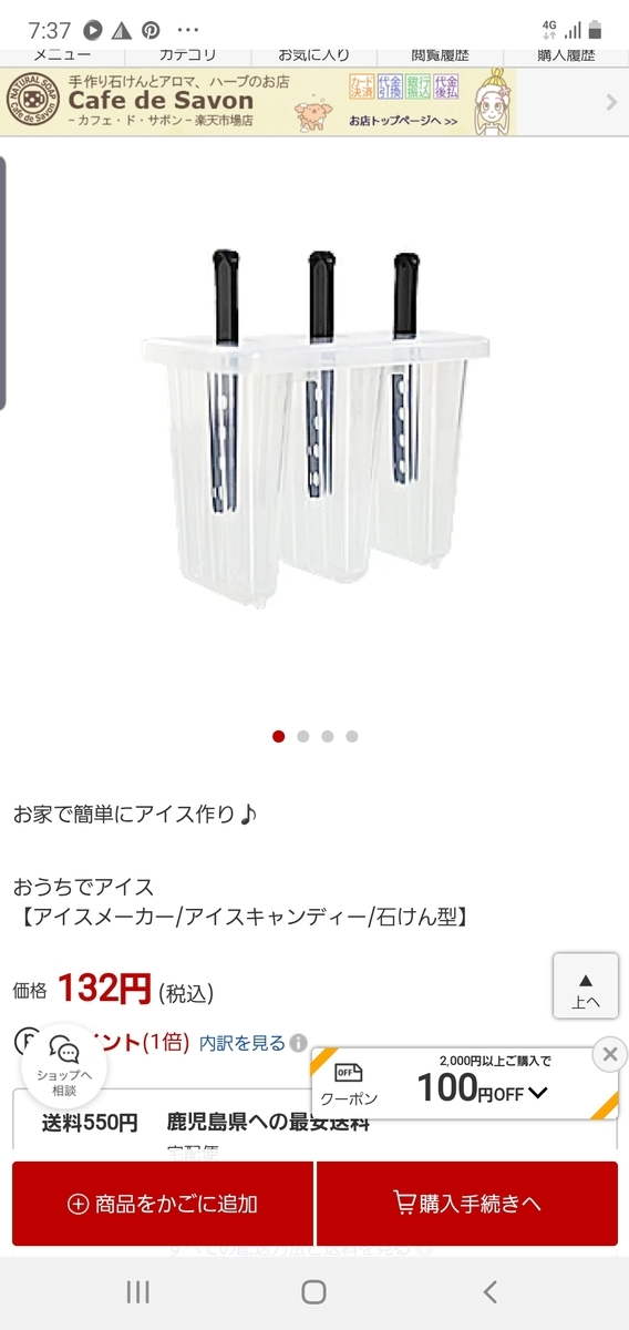 f:id:hiro-964c2:20200416214401j:plain