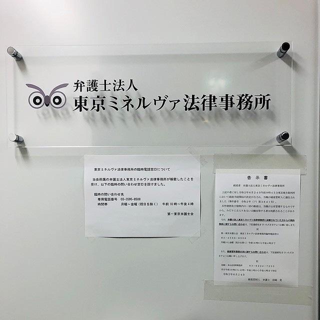 f:id:hiro-964c2:20200624230914j:plain