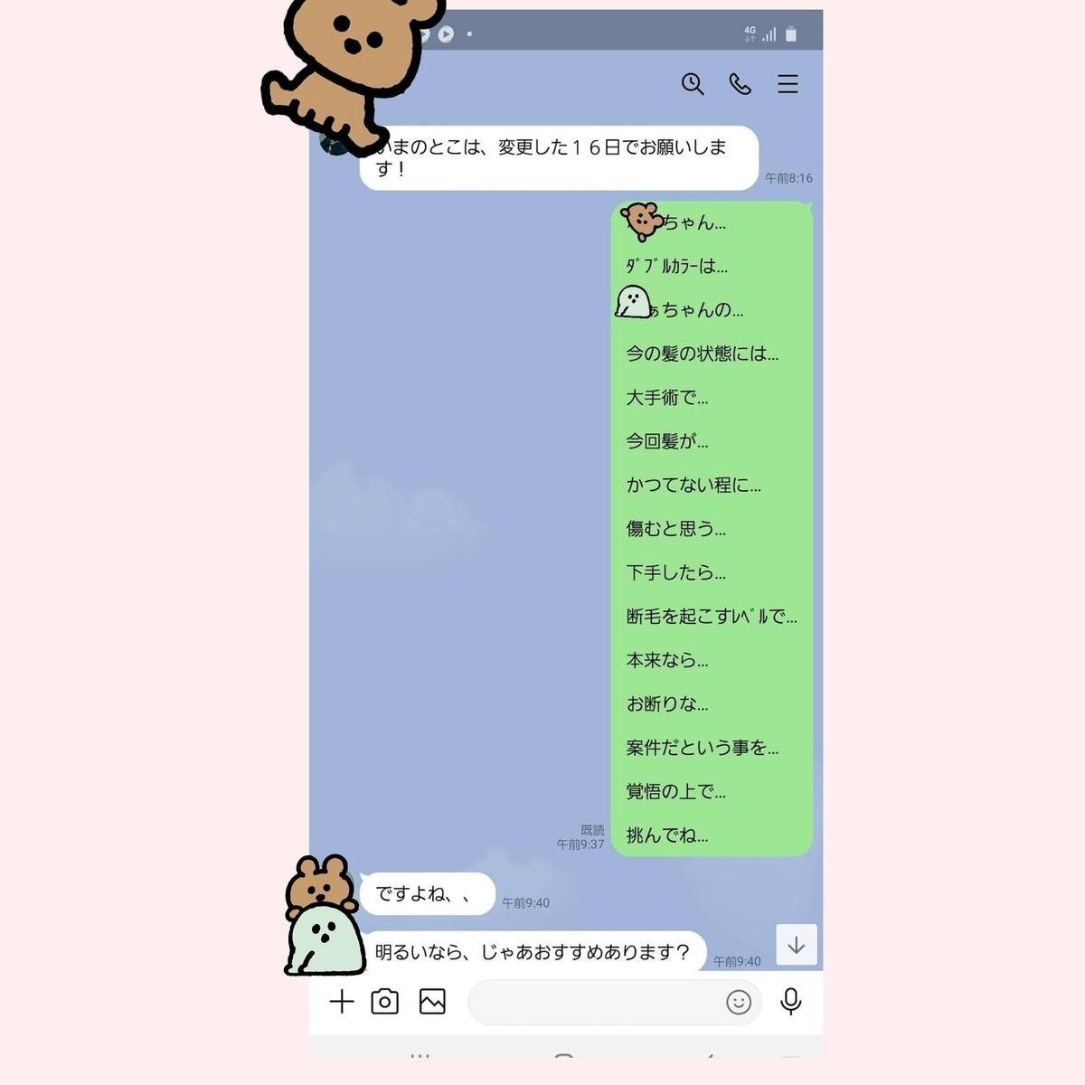 f:id:hiro-964c2:20210315000022j:plain