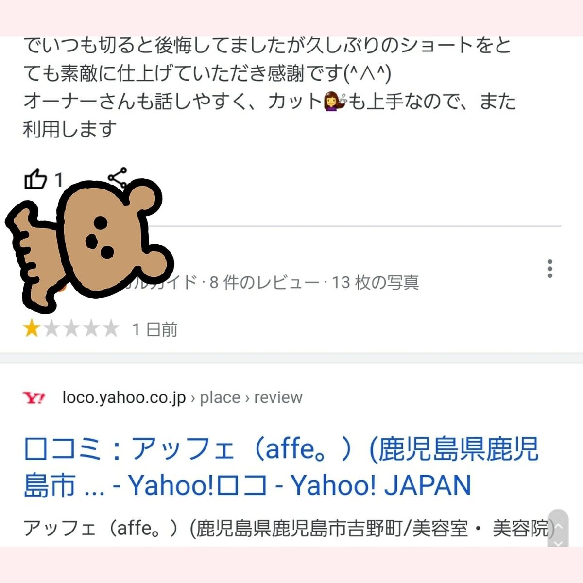 f:id:hiro-964c2:20210317150404j:plain