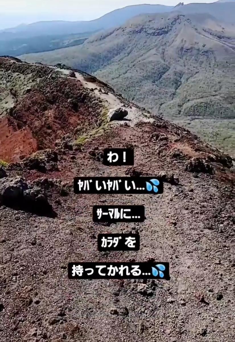 f:id:hiro-964c2:20210419091117j:plain