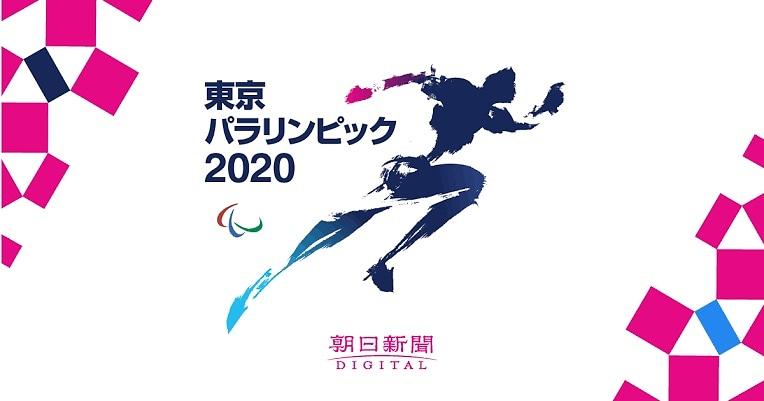 f:id:hiro-964c2:20210721152531j:plain