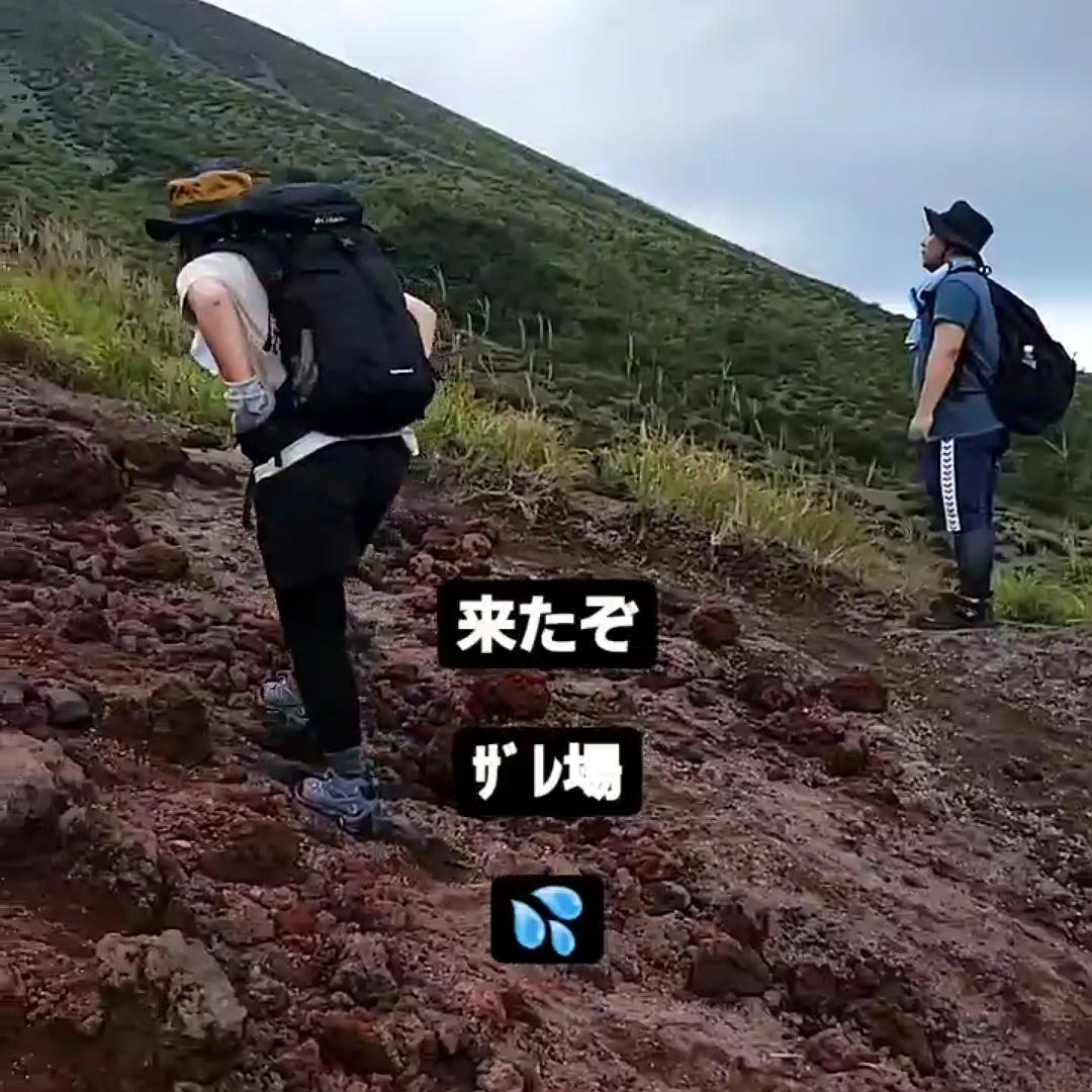 f:id:hiro-964c2:20210921212326j:plain