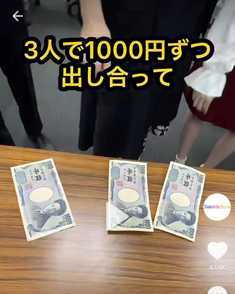f:id:hiro-964c2:20211022114445j:plain