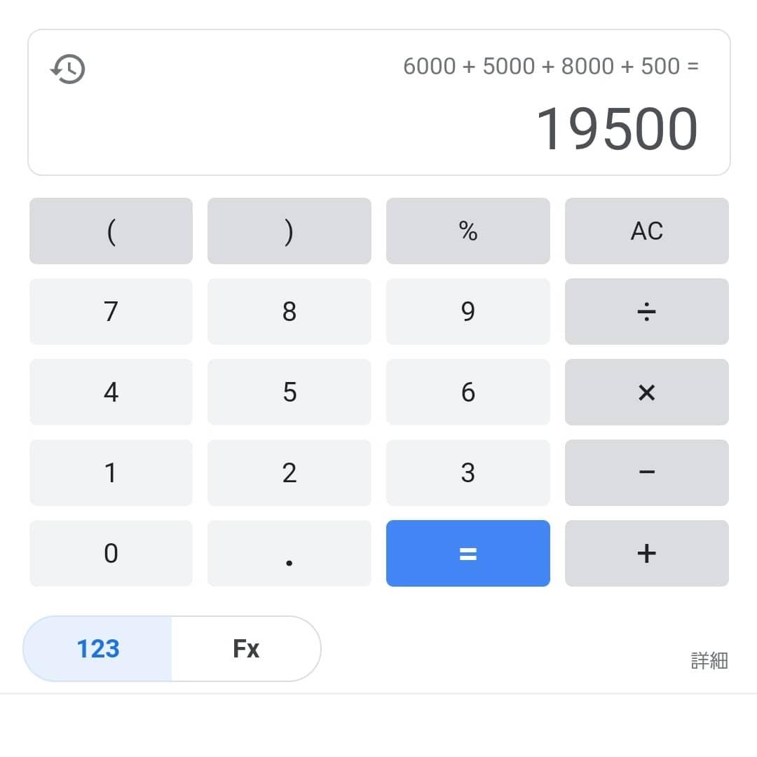 f:id:hiro-964c2:20211022221625j:plain