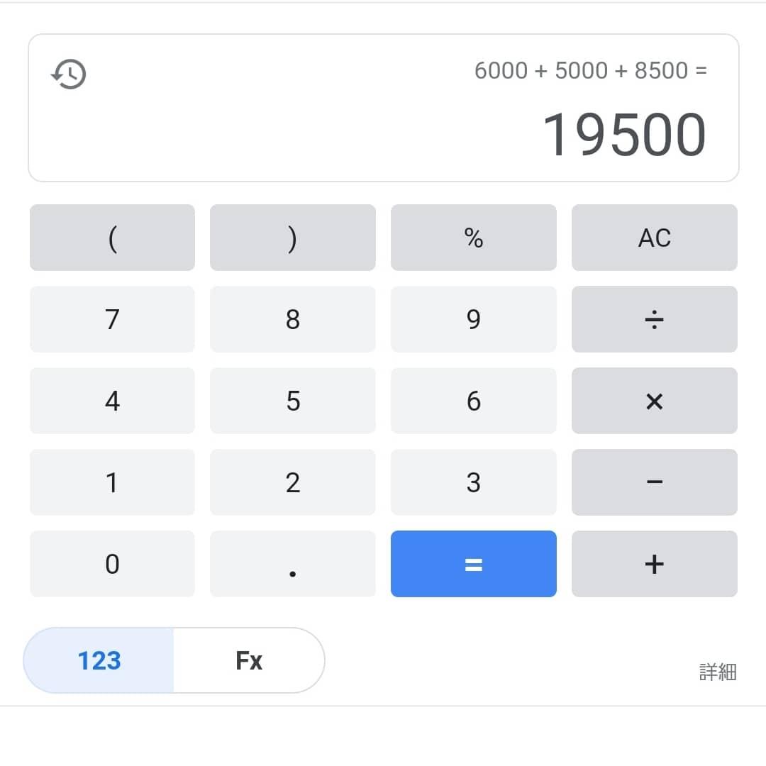 f:id:hiro-964c2:20211022221703j:plain