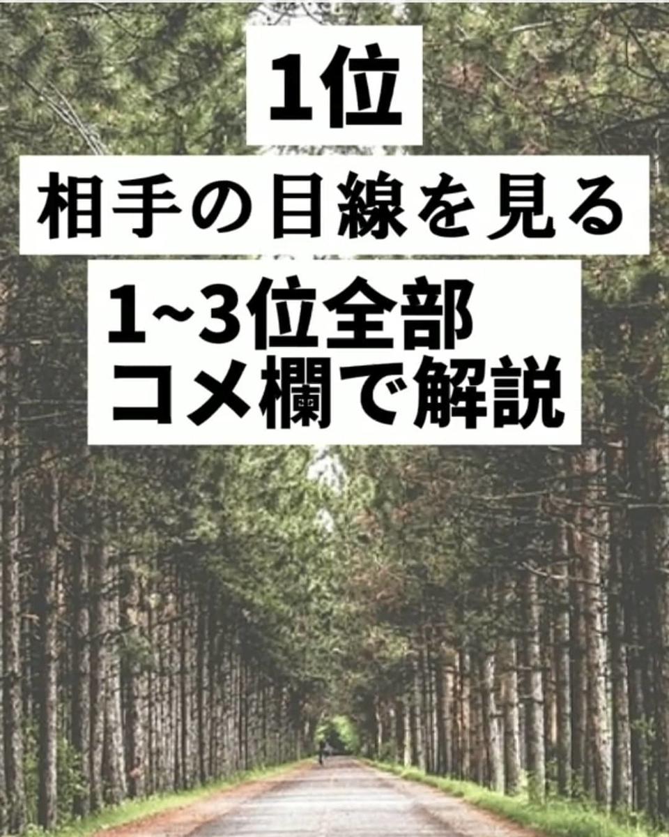 f:id:hiro-964c2:20211026193921j:plain