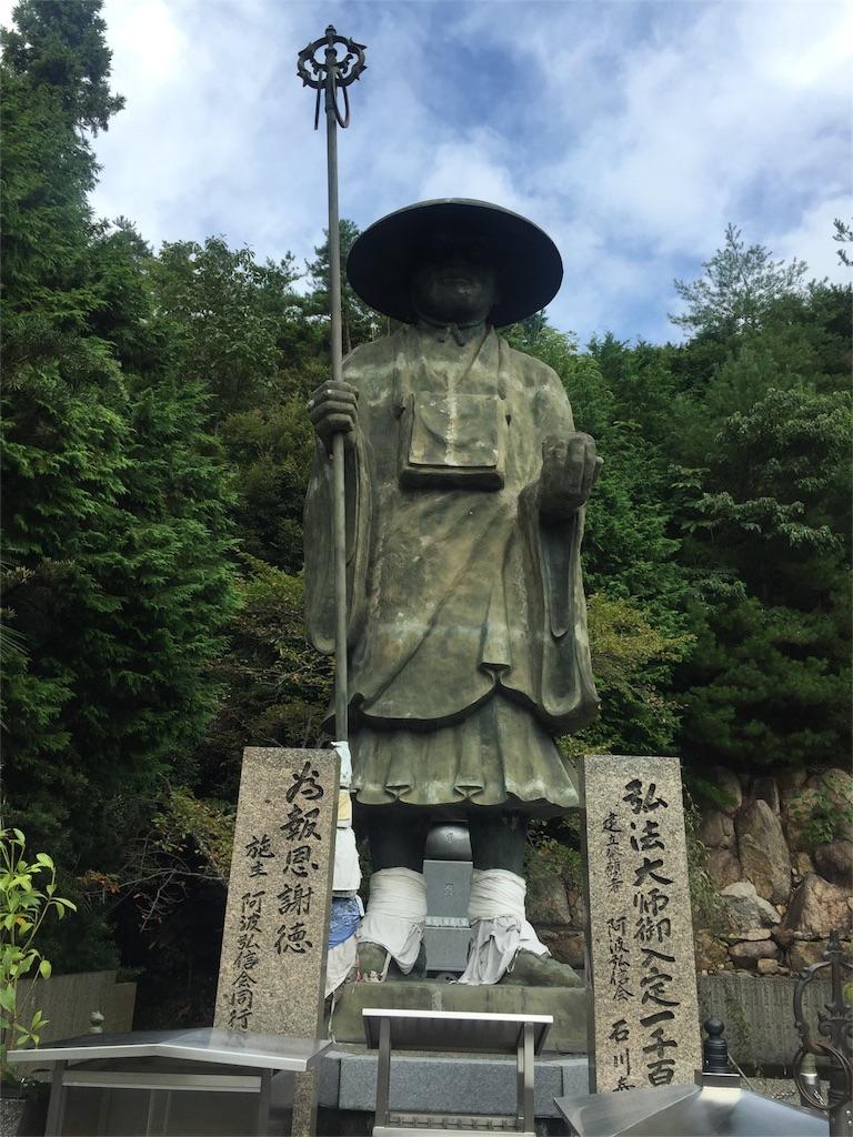 f:id:hiro-asamiya:20160906230601j:image