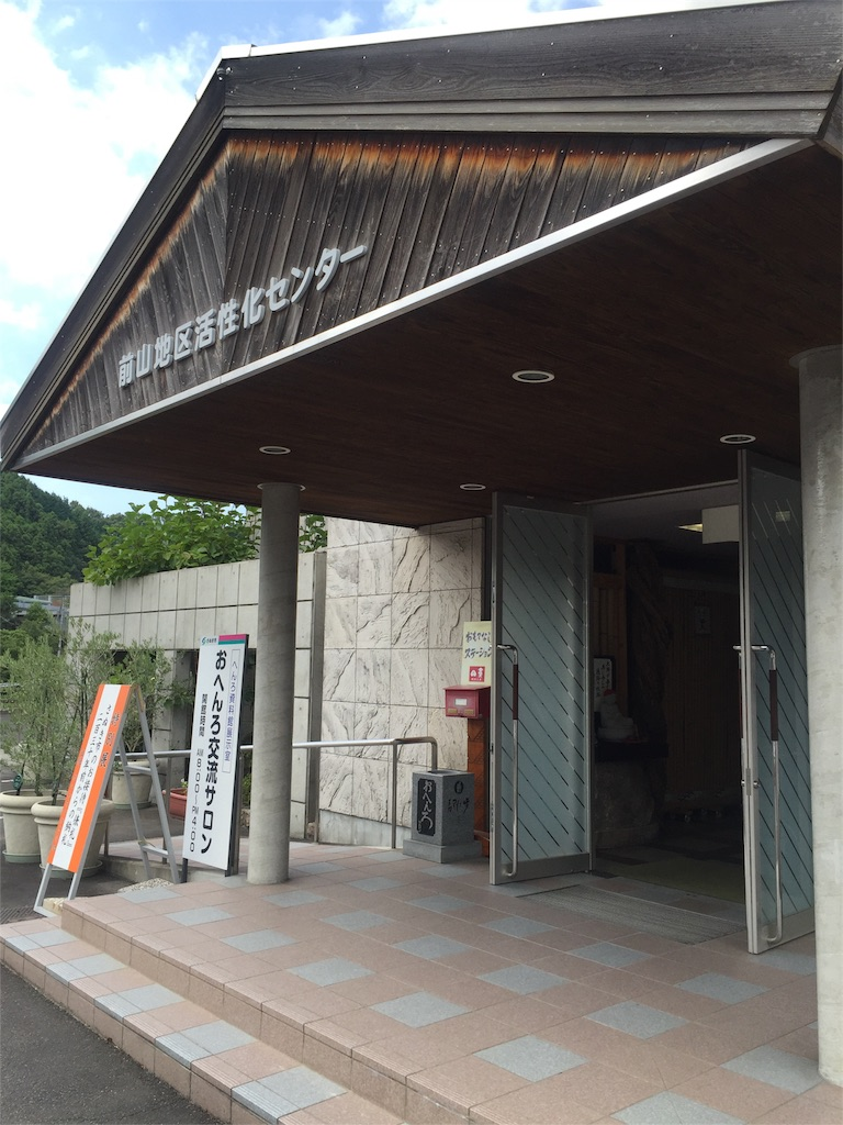 f:id:hiro-asamiya:20160906232314j:image