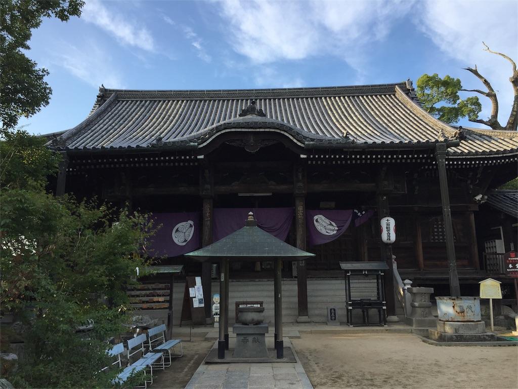 f:id:hiro-asamiya:20160906233256j:image