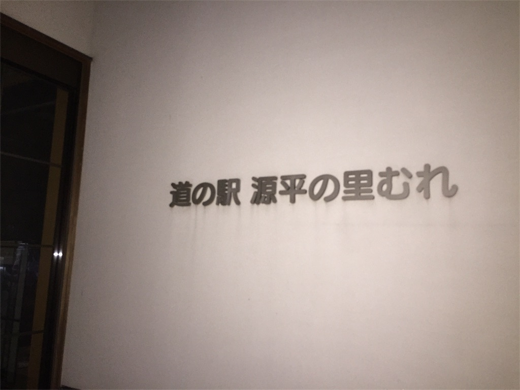f:id:hiro-asamiya:20160906234059j:image
