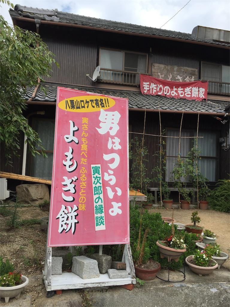 f:id:hiro-asamiya:20160908035605j:image