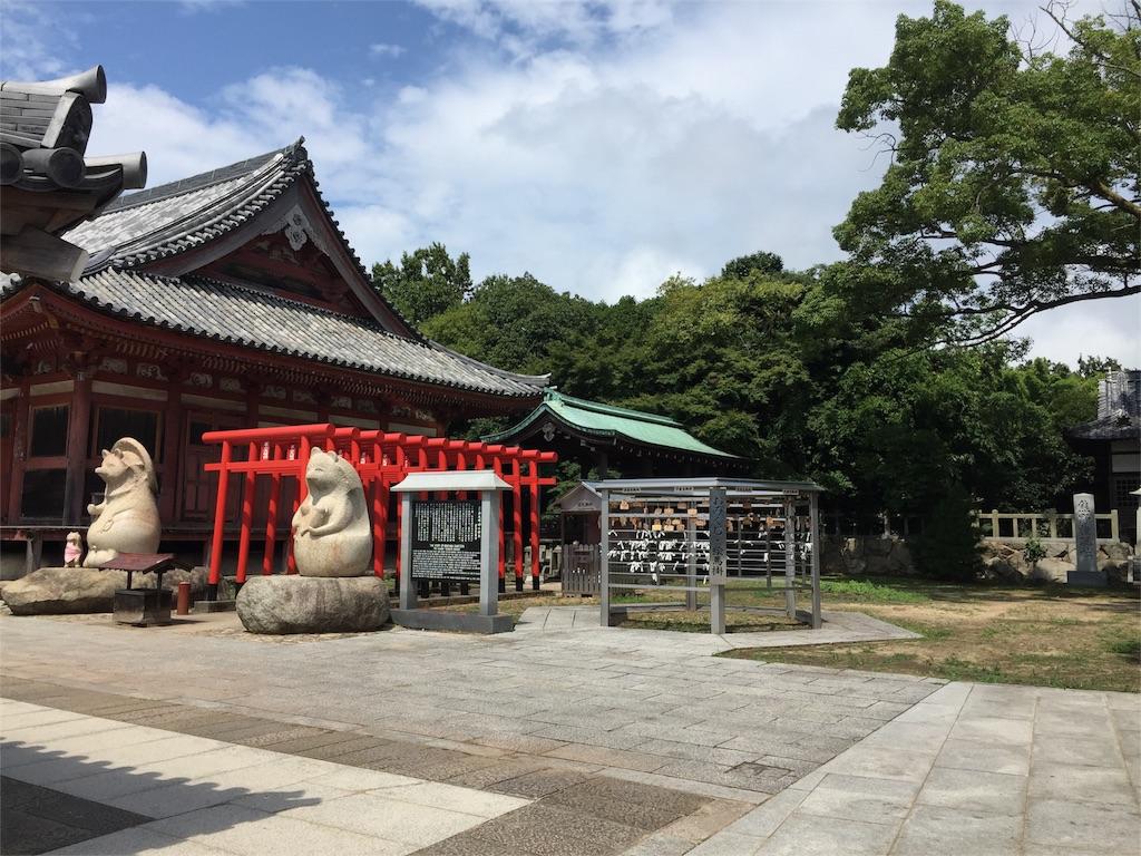 f:id:hiro-asamiya:20160908040524j:image