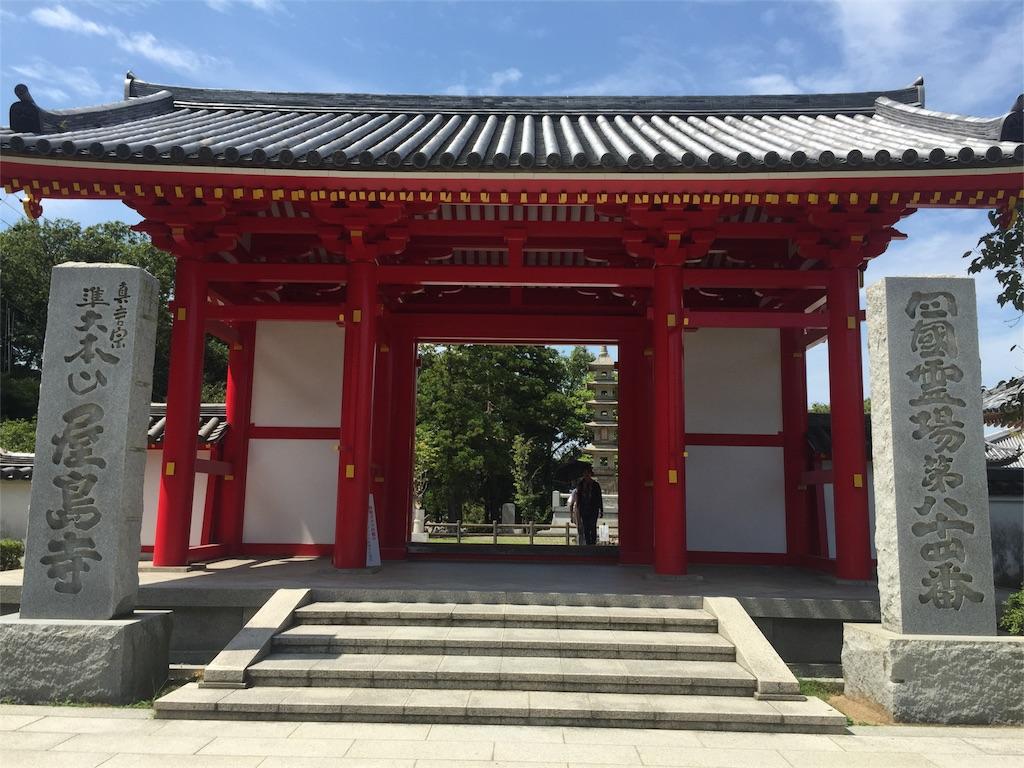 f:id:hiro-asamiya:20160908040551j:image