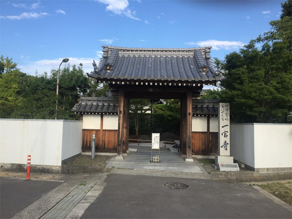 f:id:hiro-asamiya:20160908041915j:image