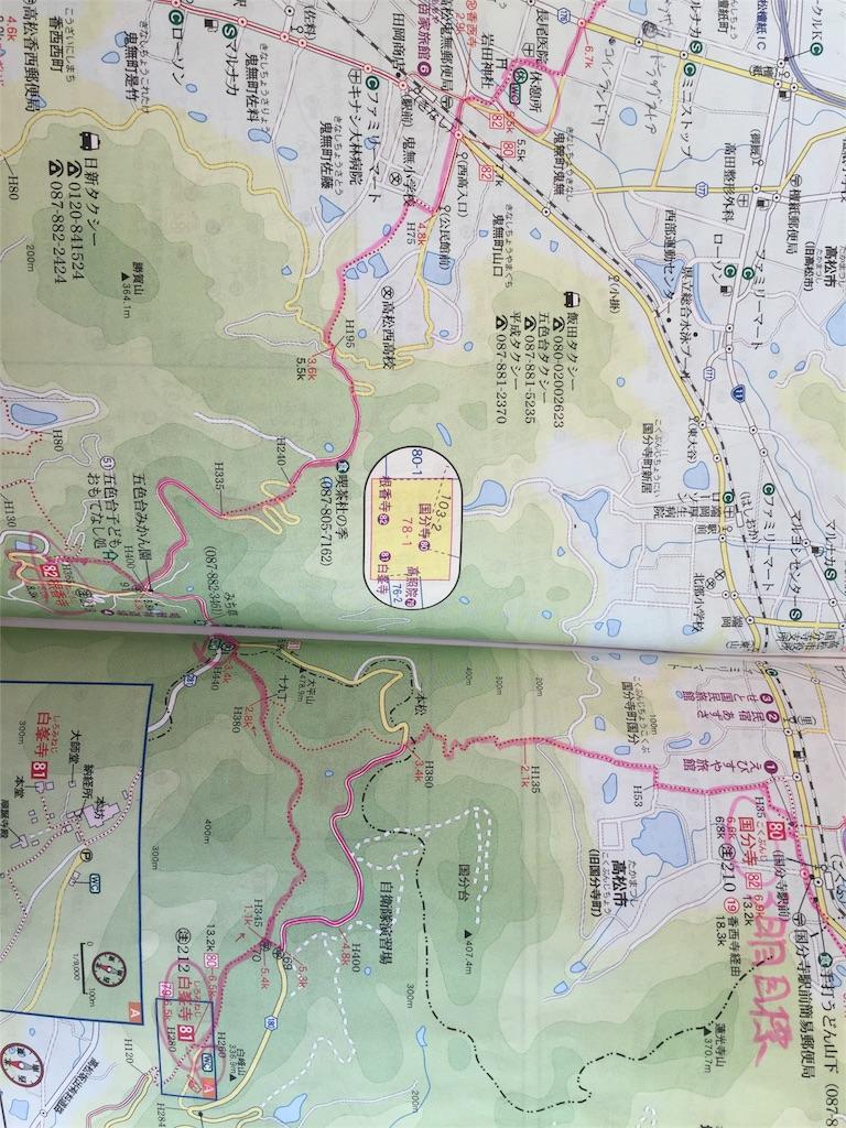 f:id:hiro-asamiya:20160910070640j:image
