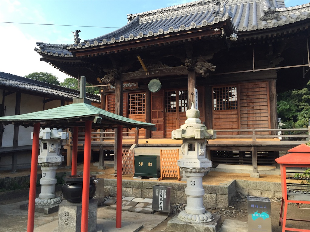 f:id:hiro-asamiya:20160911035727j:image