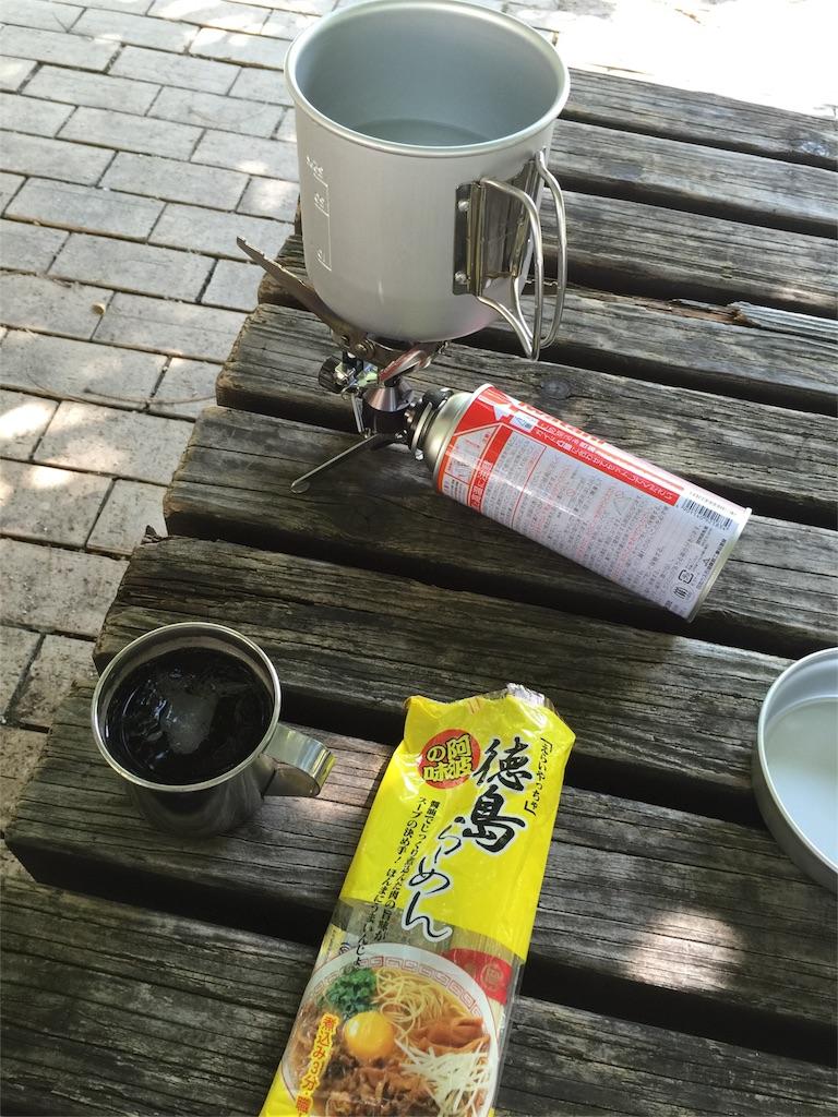f:id:hiro-asamiya:20160911040601j:image
