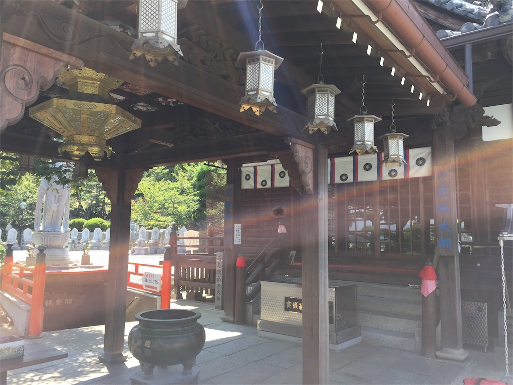 f:id:hiro-asamiya:20160911040828j:image