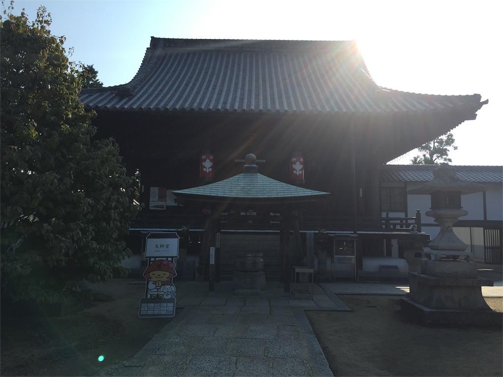 f:id:hiro-asamiya:20160911042137j:image