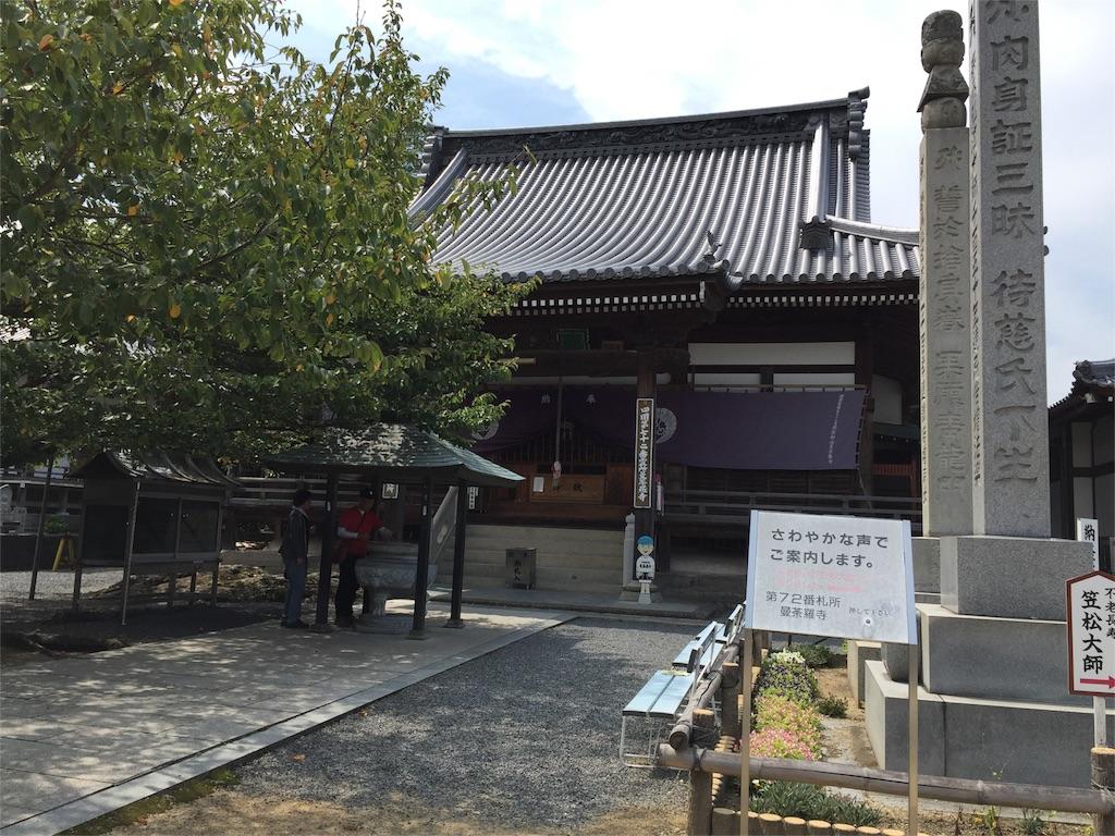 f:id:hiro-asamiya:20160911053747j:image