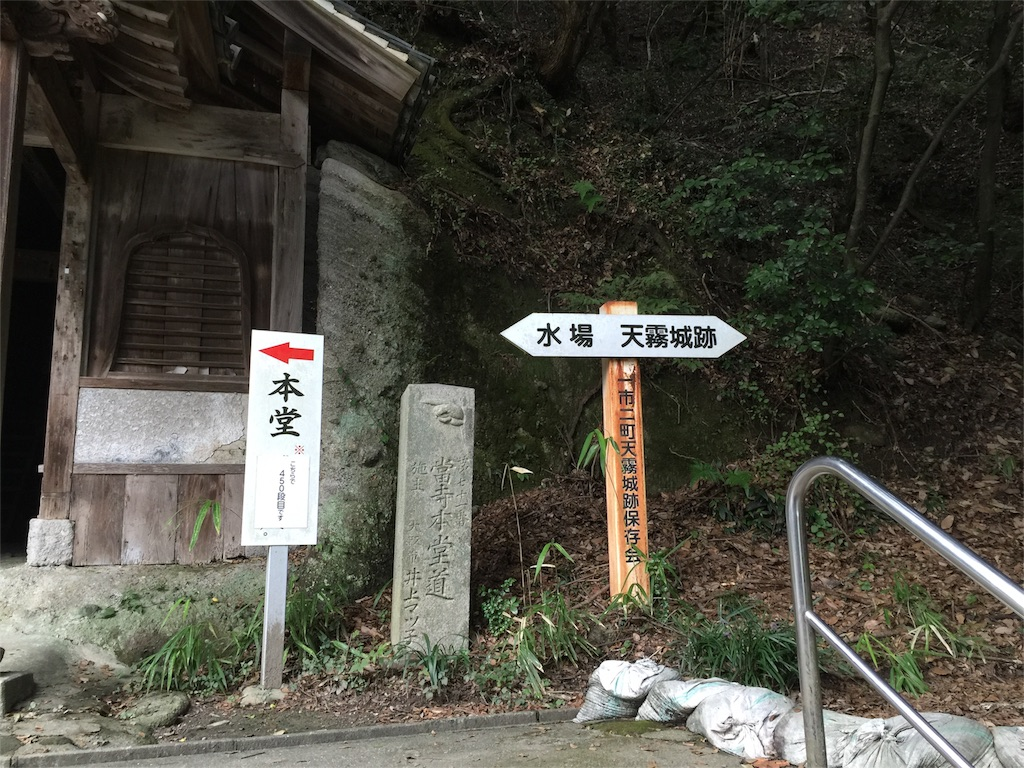f:id:hiro-asamiya:20160911055617j:image