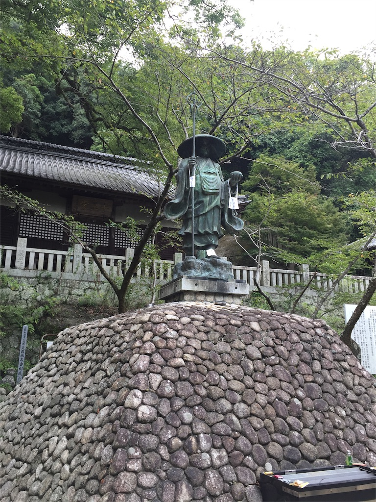 f:id:hiro-asamiya:20160911055909j:image
