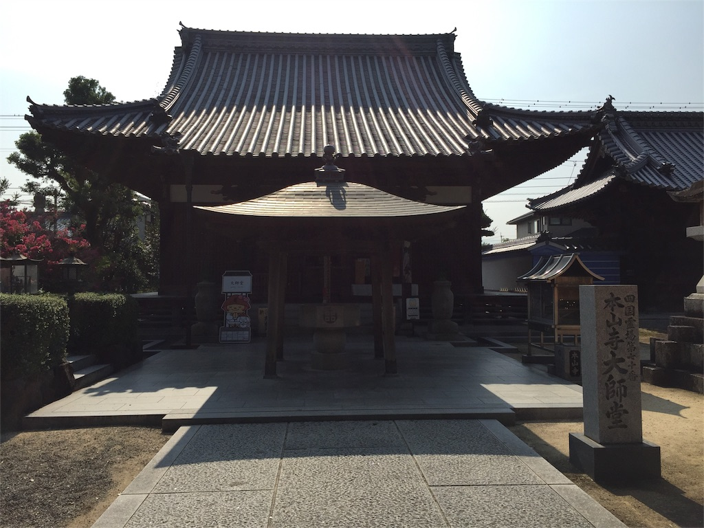 f:id:hiro-asamiya:20160911205911j:image
