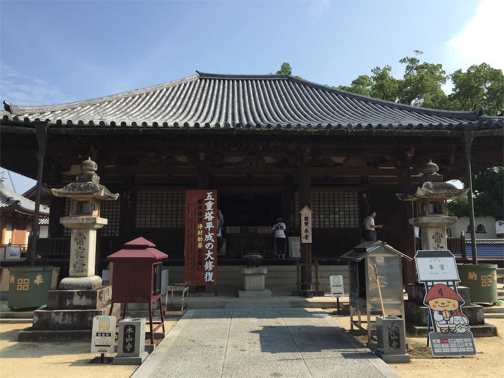 f:id:hiro-asamiya:20160911205934j:image