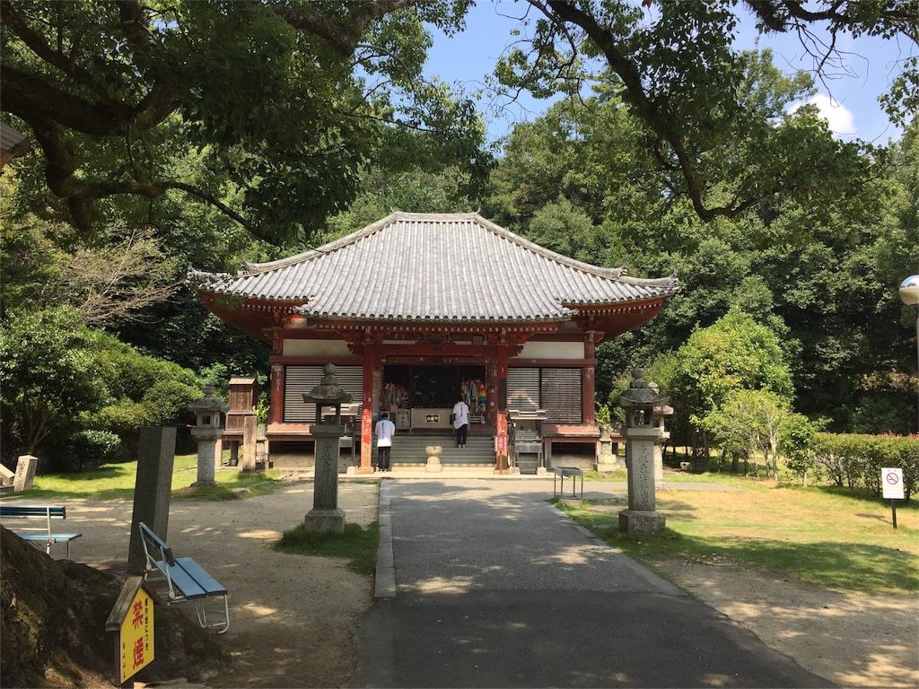 f:id:hiro-asamiya:20160911210808j:image