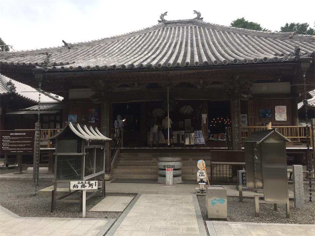 f:id:hiro-asamiya:20160913043208j:image