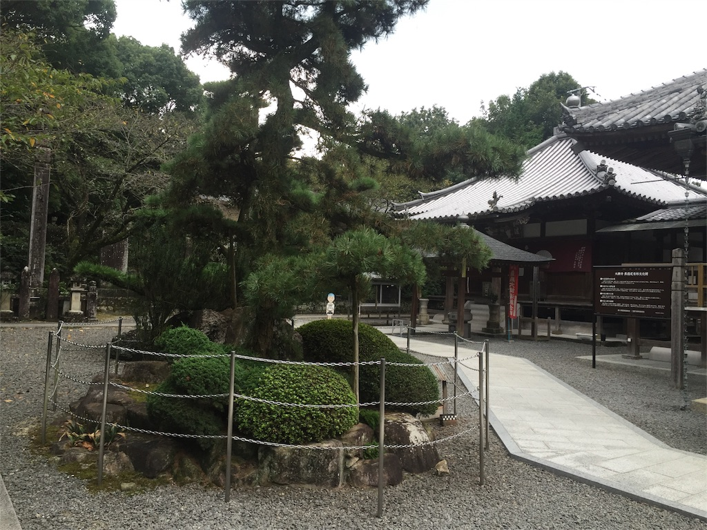 f:id:hiro-asamiya:20160913043224j:image