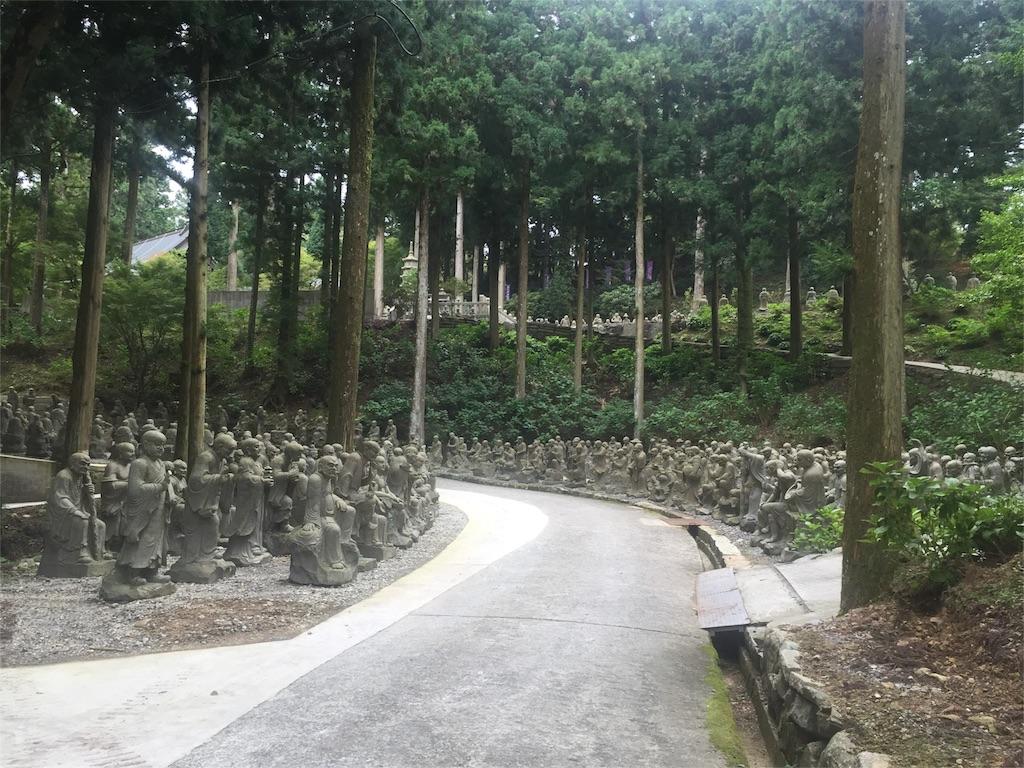 f:id:hiro-asamiya:20160913044019j:image