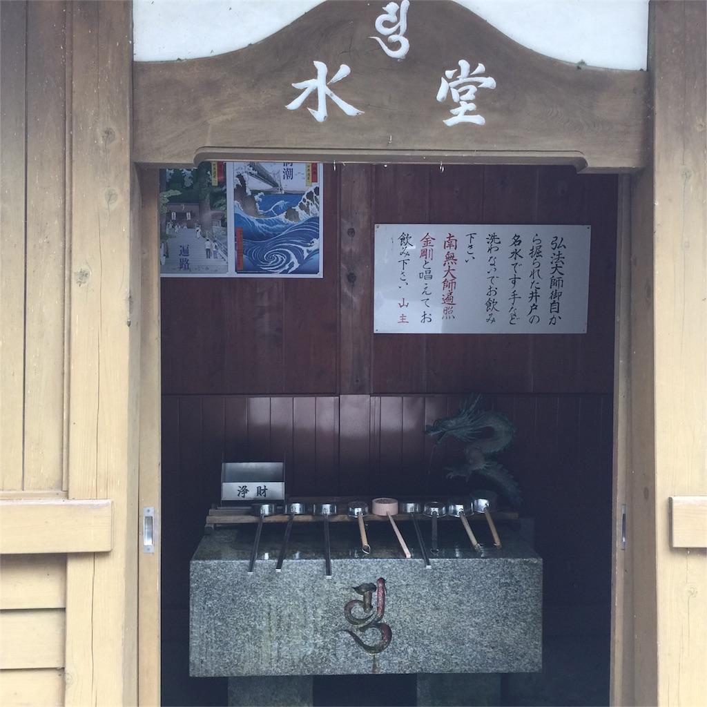 f:id:hiro-asamiya:20160913044153j:image