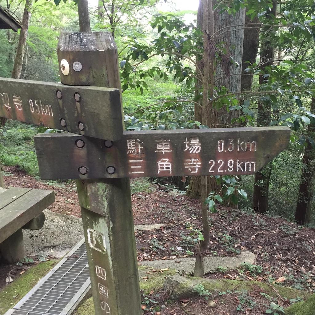 f:id:hiro-asamiya:20160913044641j:image