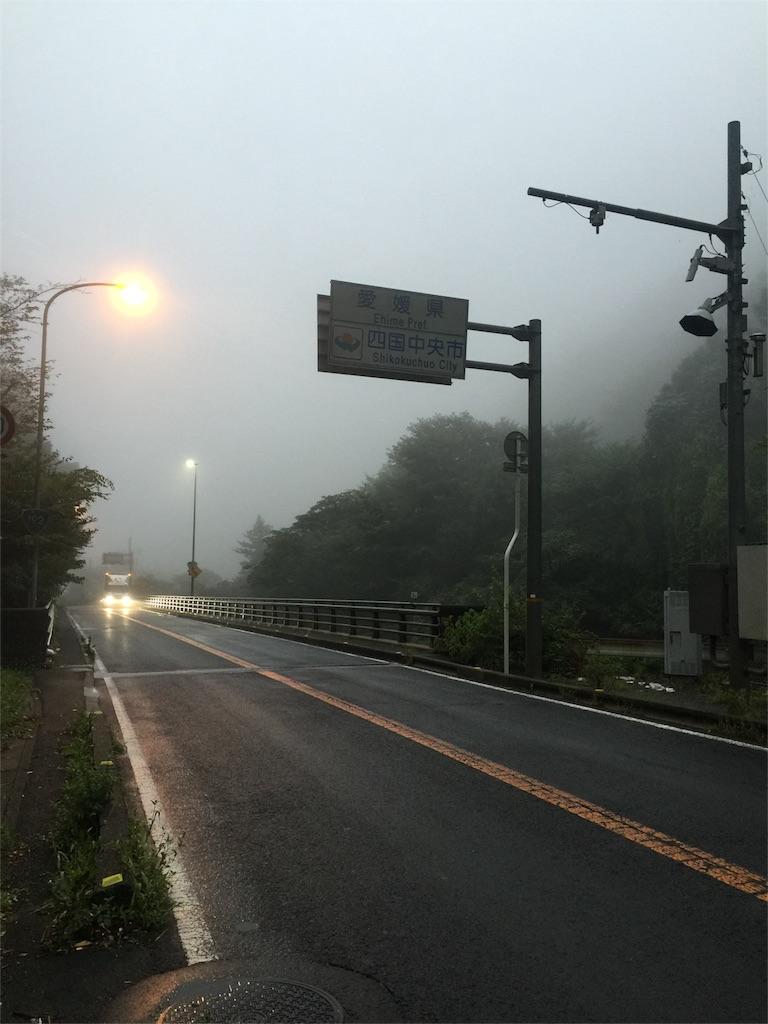 f:id:hiro-asamiya:20160914034736j:image