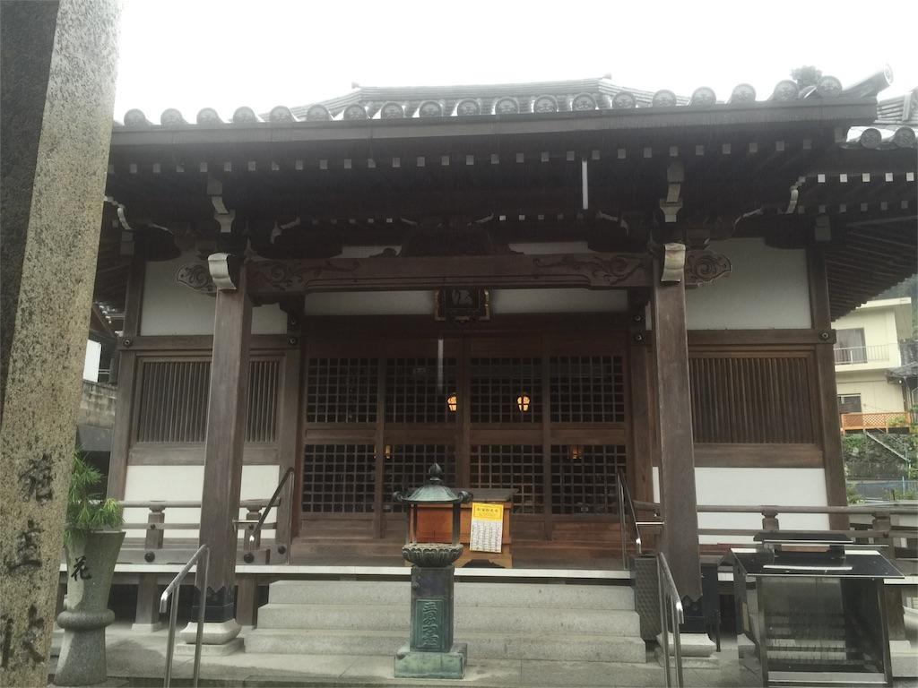 f:id:hiro-asamiya:20160914040340j:image